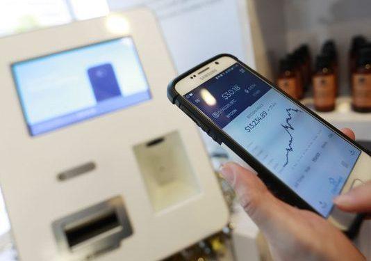 Blockchain technology behind bitcoin is worth it